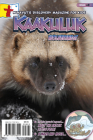 Kaakuluk: Wolverines! Cover Image