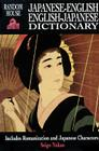 Random House Japanese-English English-Japanese Dictionary Cover Image