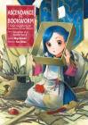 Ascendance of a Bookworm: Part 1 Volume 2 Cover Image