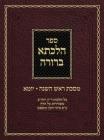 Hilchasa Berurah Rosh Hashana & Yoma: Hilchos Rosh Hashana & Yom Kippur Organized by the Daf Cover Image
