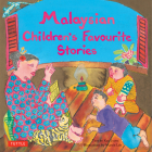 Malaysian Children's Favourite Stories (Children's Favorite Stories) Cover Image