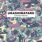 Urashimataro Cover Image