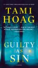 Guilty as Sin: A Novel (Deer Lake #2) Cover Image