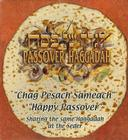 Passover Haggadah - Shmura: Die Cutting - Circular - In Box Cover Image