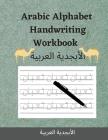 Arabic Alphabet Handwriting Workbook الأبجدية العربية: Arabi Cover Image