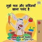 I Love to Eat Fruits and Vegetables: Hindi children's book (Hindi Bedtime Collection) Cover Image
