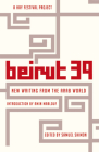 Beirut 39: New Writing from the Arab World Cover Image