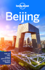 Lonely Planet Beijing (City Guide) Cover Image