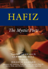 Hafiz: The Mystic Poets (Mystic Poets Series) Cover Image