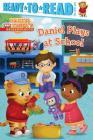 Daniel Plays at School (Daniel Tiger's Neighborhood) Cover Image