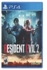 Resident Evil 2: Everything you need to become the champion in Resident Evil 2 Cover Image