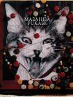Masahisa Fukase Cover Image