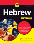 Hebrew for Dummies Cover Image