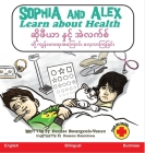 Sophia and Alex Learn about Health: ဆိုဖီယာ နှင့် အဲလက Cover Image
