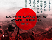Japanese Military and Civilian Award Documents, 1868-1945 Cover Image