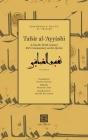 Tafsīr al-ʿAyyāshī: A Fourth/Tenth Century Shīʿī Commentary on the Qurʾan (Volume 2) Cover Image