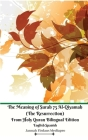 The Meaning of Surah 75 Al-Qiyamah (The Resurrection) From Holy Quran Bilingual Edition English Spanish Cover Image