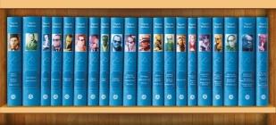 The Naguib Mahfouz Centennial Library: Celebrating One Hundred Years of Egypt's Nobel Laureate Cover Image