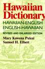 Hawaiian Dictionary: Hawaiian-English English-Hawaiian Revised and Enlarged Edition Cover Image