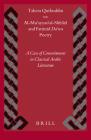 Al-Muʾayyad Al-Shīrāzī And Fatimid Daʿwa Poetry: A Case of Commitment in Classical Arabic Literature (Islamic History and Civilization #57) Cover Image