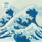 Adult Jigsaw Puzzle Hokusai: The Great Wave: 1000-Piece Jigsaw Puzzles Cover Image