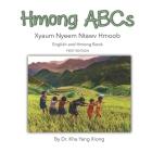 Hmong ABCs: Xyaum Nyeem Ntawv Hmoob Cover Image