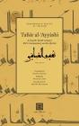 Tafsīr al-ʿAyyāshī: A Fourth/Tenth Century Shīʿī Commentary on the Qurʾan (Volume 3) Cover Image