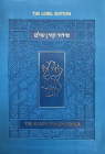 Koren Shalem Siddur with Tabs, Compact, Blue Cover Image