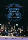The Columbia Anthology of Modern Chinese Drama (Weatherhead Books on Asia) Cover Image