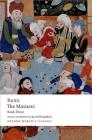 The Masnavi, Book Three (Oxford World's Classics) Cover Image
