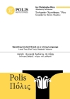 Polis: Speaking Ancient Greek as a Living Language, Level Two (Part Two), Student's Volume Cover Image