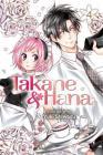 Takane & Hana, Vol. 4 Cover Image