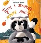 Tutti and the Terrible Yellow Leaves (Ukrainian Edition): Тутті і жахливе Cover Image