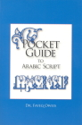 Pocket Guide to Arabic Script: Cover Image