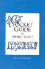 Pocket Guide to Arabic Script: Cover Image