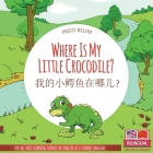 Where Is My Little Crocodile? - 我的小鳄鱼在哪儿?: Bilingual Children's Book Chinese English wi Cover Image