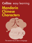 Mandarin Chinese Characters (Collins Easy Learning) Cover Image