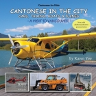 Cantonese in the City: Cars, Trains, Boats & Planes Cover Image