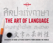 The Art of Language Cover Image
