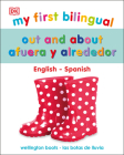 My First Bilingual Out and About Cover Image