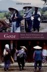 Goze P Cover Image
