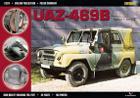 Uaz-469b (Topshots #24) Cover Image