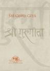 Sri Guru Gita Cover Image