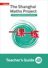 Shanghai Maths – The Shanghai Maths Project Teacher's Guide 4B Cover Image