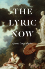 The Lyric Now Cover Image