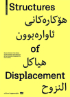 Structures of Displacement Cover Image