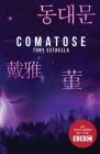 Comatose Cover Image