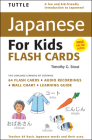 Tuttle Japanese for Kids Flash Cards Kit: [Includes 64 Flash Cards, Audio CD, Wall Chart & Learning Guide] [With CD (Audio) and Wall] (Tuttle Flash Cards) Cover Image