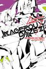 Kagerou Daze, Vol. 2 (light novel): A Headphone Actor Cover Image
