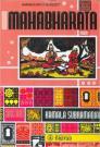 Mahabharata Cover Image